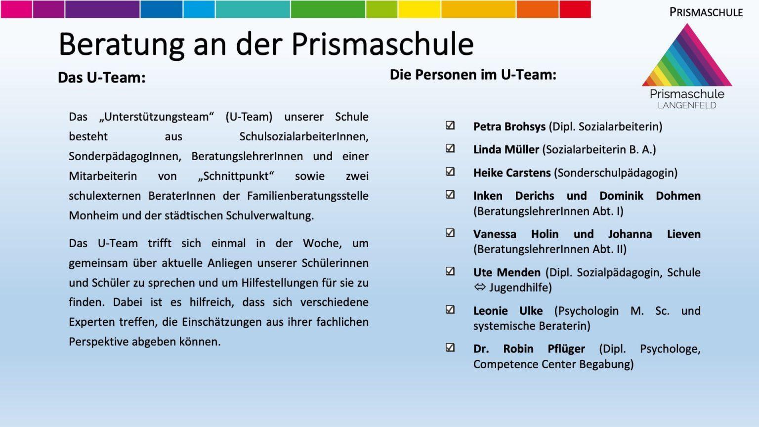 PPP U-team Homepage2