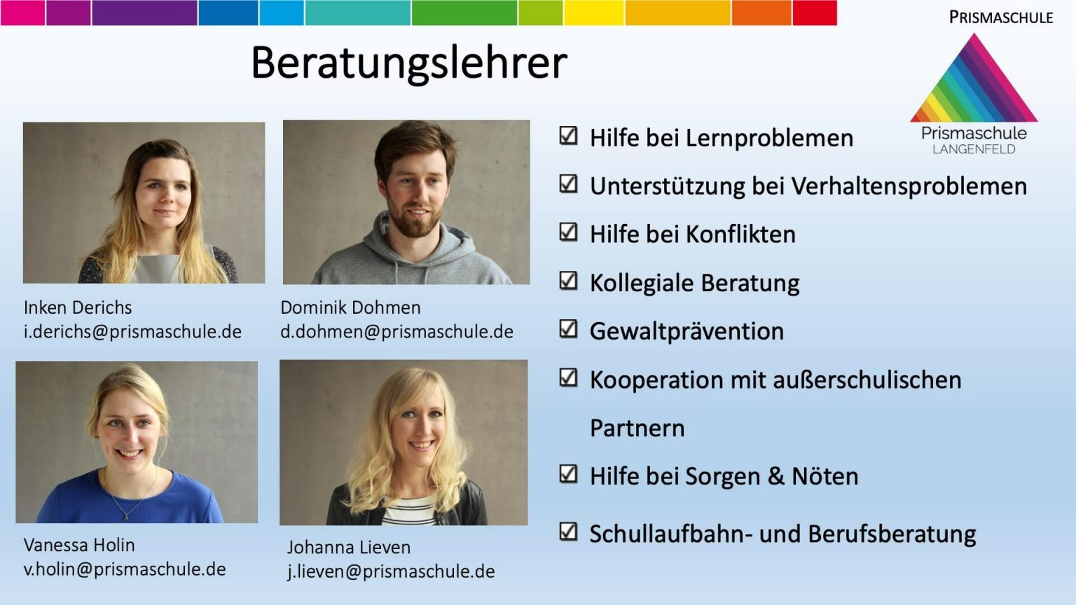 PPP U-team Homepage5